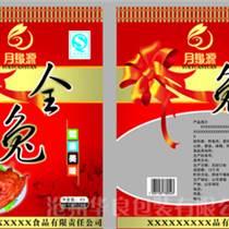 沧州知名真空包装袋企业