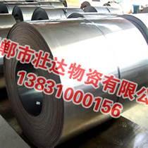 Q235C卷板生产厂家/壮达物资