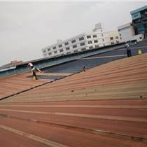 江門蓬江荷塘廠房鋅鐵瓦彩鋼瓦防水防銹翻新補漏