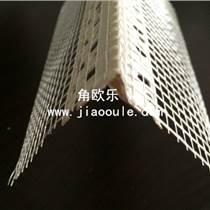 河北夏博 專業生產鷹嘴滴水線