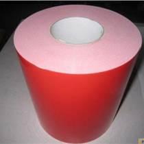 红膜白PE泡棉双面胶