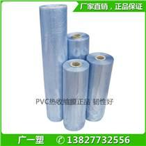 厂家直销pvc热收缩膜 推拉门透明包装膜 pvc收塑膜 塑料薄膜 定制
