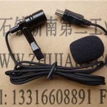 GoPro麦克风 Hero3/4外置高保真数码相机专用麦克风