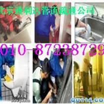 海淀区中关村管道疏通马桶维修上下水管82357232