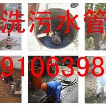 ?#26412;?#20462;马桶水箱水管维修