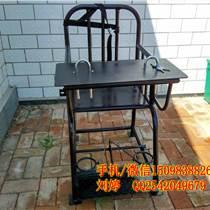 宜昌市壁管加厚式监狱审讯椅