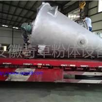 砂漿添加劑攪拌機,不銹鋼混合機廠家設備,廠家直銷,發貨快速
