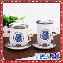 陶瓷茶杯保温杯套装订制 保温杯笔筒套装年终礼品