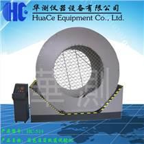 上海箱包滾筒試驗機 華測儀器直供