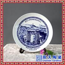 會議大瓷盤定做 百子圖大瓷盤