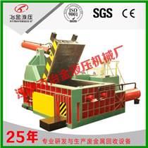江阴市冶金液压机械厂,打包机,液压打包机