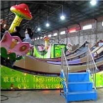 郑州市弯月飞车游乐设施价格实惠