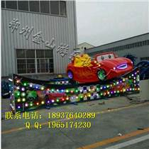 郑州市弯月飞车游乐设施优惠促销