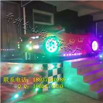 郑州市弯月飞车游乐设施批发代理