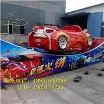 郑州市弯月飞车游乐设施原装现货