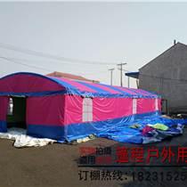 农村户外流动包桌帐篷
