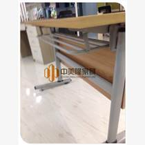 供应长条桌培训桌折叠条桌