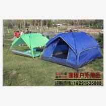 户外野营帐篷 户外餐饮旅游
