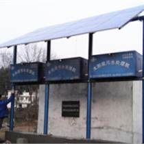 供應一體化安徽寶綠污水處理設備,太陽能污水處理設備,生活污水處理
