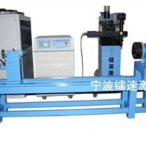 鐳速009激光焊接設備