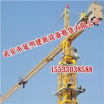 永年出租建筑工程设备,建筑工程机械出租,邯郸延明设备租赁