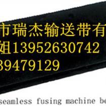 专业生产服装粘合机皮带