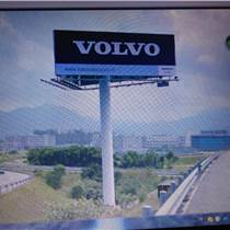 单立柱太阳能LED户外广告灯