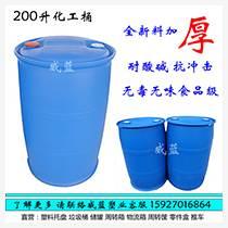 武漢塑料食品級桶 滾塑槽罐批發