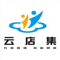 微商专用视频直播系统广州深圳杭州大型会议教育培训视频直播软件