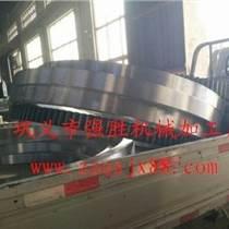 強勝專業鑄造加工烘干機滾圈(輪帶)品質保證