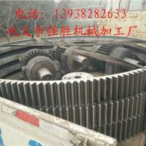 烘干机大齿轮强胜机械专业制造 质量上乘 欢迎选购