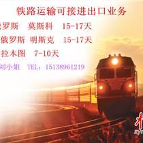 2017中国绍兴出口女装衬衫至德国慕尼黑 40HQ拼柜 进出口每周各4班 上门提货及派送