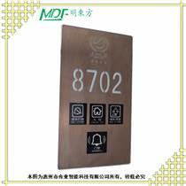 供應盤錦 拉絲面板電子門牌 數字門牌號 智能控制系統