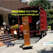 深圳龍華搬家公司提供深圳大小貨車出租拉貨搬家