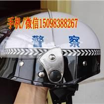 春秋款交警專用摩托車頭盔,排汗透氣
