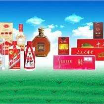 昆明烟酒礼品回收价格、昆明烟酒礼品回收、烟酒礼品回收(图)
