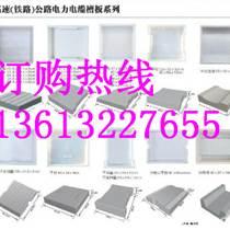 山西省高速盖板塑料模具