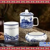 精美陶瓷茶杯 骨瓷茶葉罐定制 禮品茶杯倆件套
