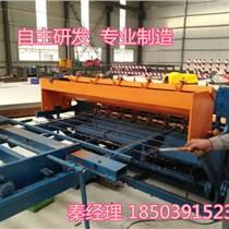 内蒙古钢筋排焊机厂家