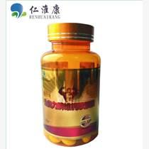 仁淮康-液体钙维钙软胶囊100粒