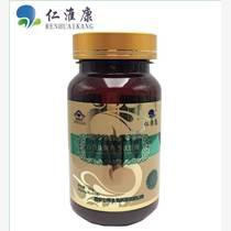 仁淮康蘆薈軟膠囊排毒養顏通便