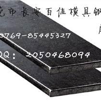 進口SCM440拉力鋼板