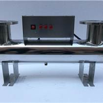 新余ST-ZQX-50紫外线消毒器厂家