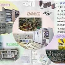 ABB變頻器ABB低壓器件ABB變頻控制柜廠家直銷