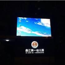 馳盛電子~大型LED顯示屏銷售供貨商