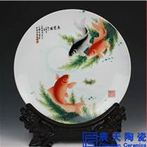 彩绘时尚大瓷盘 青花大瓷盘 花边大瓷盘1米