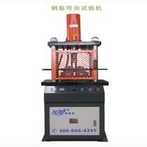 HWQ-2090度/180度鋼板彎曲試驗機