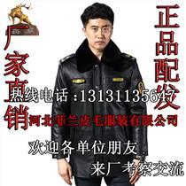 廠家直銷多功能皮衣 綿羊皮大衣 保安皮衣制服