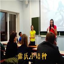 日语一对一培训学校