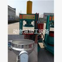 山东动物油炼油锅机械设备厂家